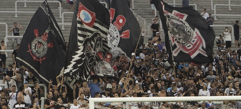 Fórum do Corinthians