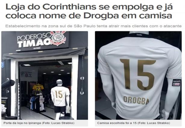 Uma loja que vende produtos oficiais do Corinthians 5592ec2ee485c