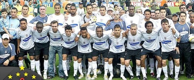 Titulos conquistados pelo Corinthians - Campeonato Brasileiro 2005