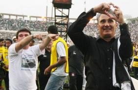 Treinador Tite admite desejo de voltar ao Corinthians