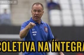 Coletiva - Mano Menezes - Corinthians 0x1 Figueirense